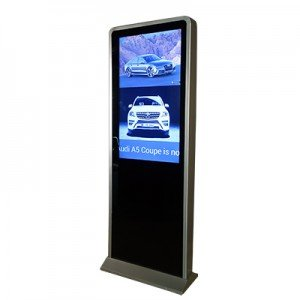Digital Signage Floor Stand