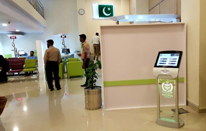 Nadra Mega Centres Run On Qmatic 24 Hours Daily S Tech