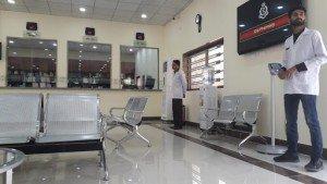 CMH Hyderabad Qmatic