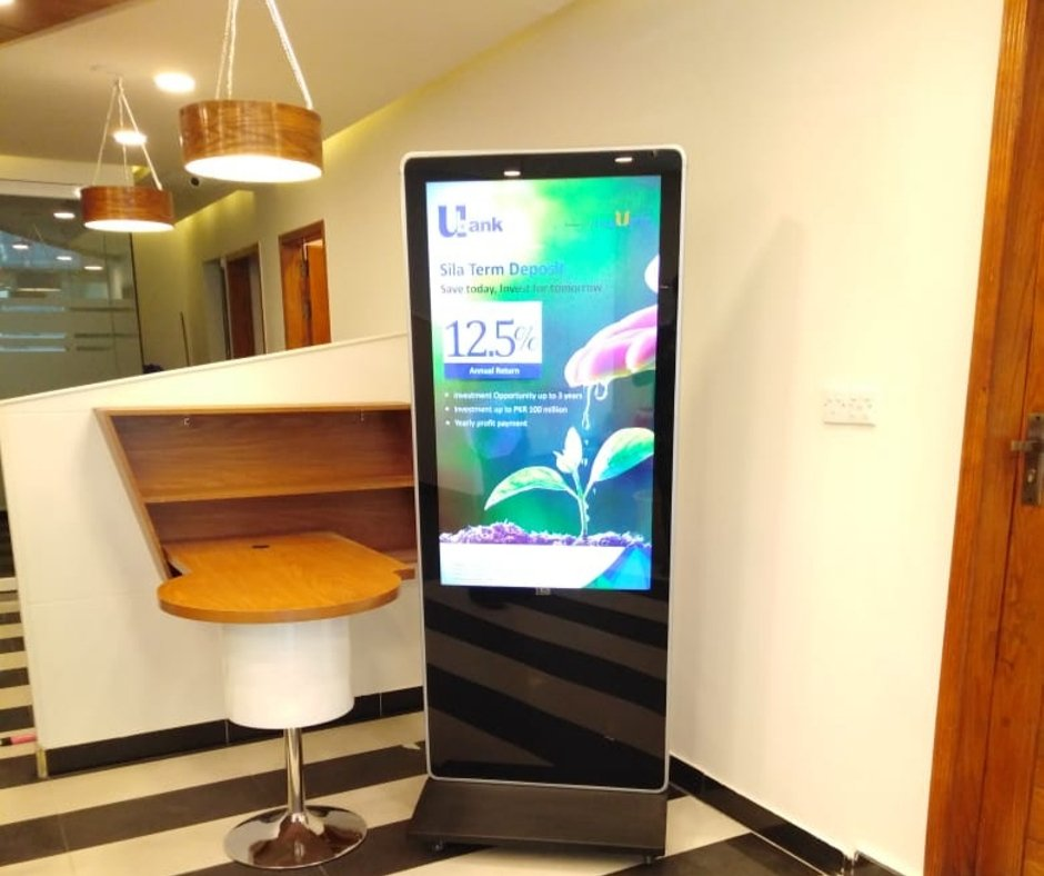U Bank selects Digital Signage from S-Tech